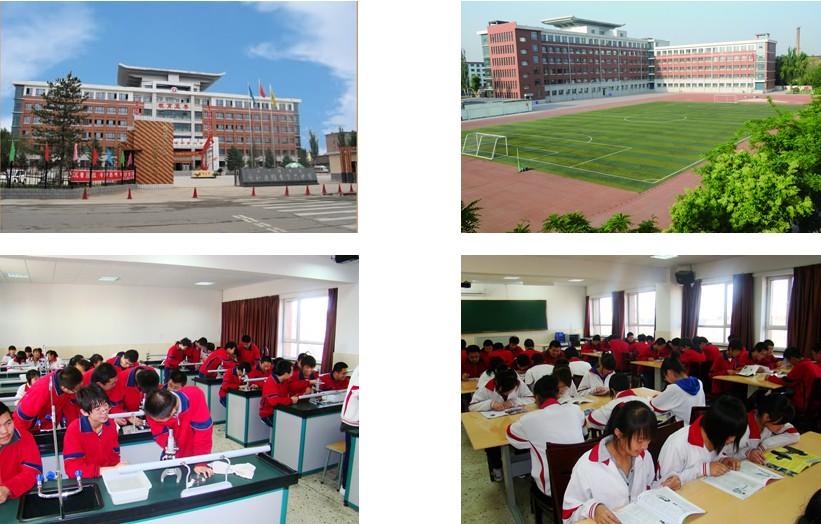 呼和浩特市第六中学2013年高中招生简章